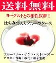 はちみつ入りフルーツソース200g【ネコポス送料無料】【宇和養蜂】【smtb-KD】10P03Dec16