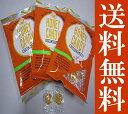 ハニーキャンディー100g【ネコポス送料無料】【宇和養蜂】【smtb-KD】