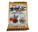 黒ゴマハニーキャンディー80g【ネコポス送料無料】【宇和養蜂】【smtb-KD】