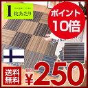 タイルカーペット 50x50 1枚セット 高品質 防音 カーペット フロアタイル ペット