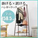 【楽天スーパーSALE★今夜18時から8時間限定全店P10倍...