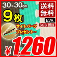         9 9  0.5 eva     (FY)
