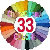 【メール便OK!】33色から選べる高級カラーおしぼり日本製【泉州タオル】28×38色が多いのでおてふき用台拭き用食器用など使い方で色分けもGOODです♪ 【RCP】【05P09Jul16】