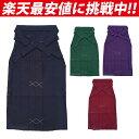 袴レンタル 安い3泊4日♪1980円♪【10P03Sep16】