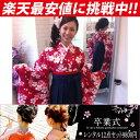 袴 レンタル安い12点セット9800円【10P03Sep16】