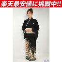 【W26】黒留袖レンタル/レンタル黒留袖...