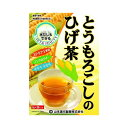 ショッピングとうもろこし 《山本漢方製薬》 とうもろこしのひげ茶 (8g×20袋)