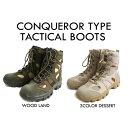 """米軍特殊部隊""""CONQUEROR""""モデル サイドジッパブーツ FB049YN ウッドランド 8W(26cm) (カテゴリー:ファッション>靴>シューズ>ブーツ>その他のブーツ )"""