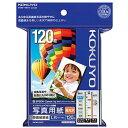 (まとめ) コクヨ インクジェットプリンター用 写真用紙 印画紙原紙 高光沢 L判 KJ-D12L-120 1冊(120枚) 【×4セット】