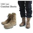 アメリカ軍海兵隊USMCサイドジッパーコンバットブーツレプリカ 9W(26.5cm) (カテゴリー:ホビー>エトセトラ>ミリタリー>ブーツ>靴 )