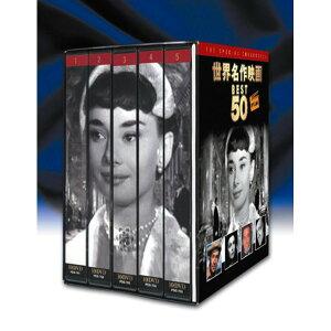 【送料無料】世界名作映画BEST50 SPECIAL(DVD50枚セット) (カテゴリー:ホビー>エトセトラ>音楽>楽器>CD>DVD )