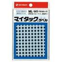 (業務用200セット) ニチバン マイタック カラーラベルシール 【円型 細小/5mm径】 ML-141 黒
