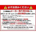 【送料無料】Kei HN11/21/12/22S アルミ ハブ/ドラムカバー リアのみ カラー:鏡面ポリッシュ シルクロード DCS-001