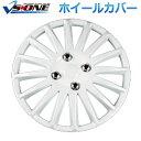 ホイールカバー 14インチ 4枚 スバル R2 (ホワイト) 【ホイールキャップ セット タイヤ ホイール アルミホイール]( ホワイト 白 )
