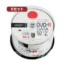 6е╗е├е╚HI DISC DVD-Rб╩е╟б╝е┐═╤б╦╣т╔╩╝┴ 50╦ч╞■ TYDR47JNP50SPX6