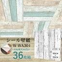 【WAGIC】6帖天井用&家具や建具が新品に壁にもカンタン壁紙シートW-WA301白木目ダメージウッド(36枚組)