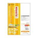 (まとめ)ヒサゴ エコノミーラベル A4 6面105×99mm ELM004 1冊(100シート) 【×3セット】