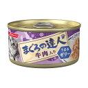 (まとめ)まぐろの達人 牛肉入り うまみゼリー 80g【×48セット】【ペット用品・猫用フード】