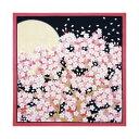 (まとめ)ヤマコー 花景色 小風呂敷 春【×10セット】