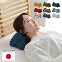 寝具 枕 くつろぐ もっちり 機能性 お昼寝 低反発チップ パイプ 日本製 ほね枕 足枕 約32×15cm グリーン 緑