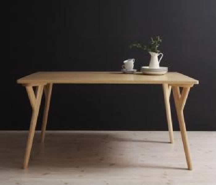 【送料無料】単品 ダイニングテーブル 回転チェア付きモダンデザインダイニング レグノ (テーブル幅 W140)(カラー ダークブラウン) イス 椅子 茶 イス 椅子 茶 テーブル ダイニングテーブル 回転チェア付きモダンデザインダイニング ダークブラウン