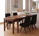 【送料無料】スライド伸縮テーブルダイニング エスフリー 5点セット(テーブル+チェア4脚) (テーブル幅 W135-235)(木材カラー ブラウン)(生地カラー ライトグレー) イス 椅子 茶