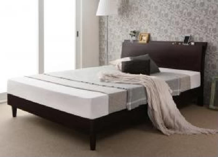 【送料無料】ボンネルコイルマットレスレギュラー付き 棚・コンセント付きモダンデザインすのこベッド マットレス 折り畳み ヴルデアール (幅サイズ シングル)(奥行サイズ ベッド レギュラー)(フレームカラー ダークブラウン)(マットレスカラー アイボリー) シングルベッド 小さい 小型 軽:夢の小屋 シングルベッド 小さい 小型 軽量 省スペース 1人 茶 白 ベッド すのこベッド 棚・コンセント付きモダンデザインすのこベッド ダークブラウン アイボリー