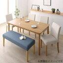 【送料無料】選べる8パターン 天然木 カバーリング ダイニング クインテッド 6点セット(テーブル+チェア4脚+ベンチ1脚) (テーブル幅 W150)(チェアカラー アイボリー2脚+ライトブルー2脚)(ベンチカラー ブラウン) イス 椅子 青 茶 白