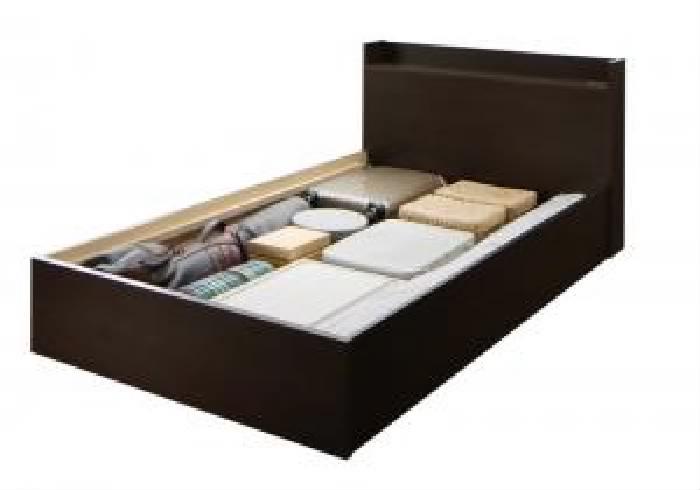 【送料無料】単品 ベッドフレームのみ 連結 棚・コンセント付収納ベッド エルネスティ (組立設置 床板 Bタイプ)(幅サイズ シングル)(奥行サイズ レギュラー丈)(フレームカラー ナチュラル) シングルベッド 小さい 小型 軽量 省スペース 1人 シングルベッド 小さい 小型 軽量 省スペース 1人 ベッド 連結ベッド 連結 棚・コンセント付収納ベッド ナチュラル