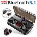 【2020年年間RANK3位】 Bluetooth イヤホン ワイヤレスイヤホン HiFi高音質 Bluetooth5.1 350時間持...