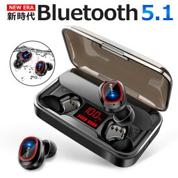 【2020年上半期2位 最新bluetooth5.1 】 Bluetooth イヤホン <strong>ワイヤレスイヤホン</strong> HiFi高音質 Bluetooth5.1 350時間持続駆動 IPX7防水 ブルートゥース イヤホン 自動ペアリング 3Dステレオサウンド CVC8.0ノイズキャンセリング&AAC8.0対応