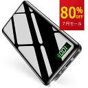 【BIG SALE★80%OFF】【26800mAh大容量&...