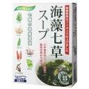 国産野菜のブイヨンで仕上げました 海草七草スープ 10箱セット 【abt-7642ar】【APIs】
