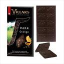 ビラーズスイスダークチョコレートオレンジピール16個100001392  【abt-1424651】【APIs】