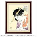 アート額絵 喜多川歌麿 「扇屋花扇」 G4-BU034 20×15cm  【abt-1482083】【APIs】