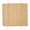 天然素材 『竹から出来た敷パッド』 45×45cm 枕用 5375800 【abt-1440408】【APIs】
