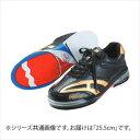 ABS ボウリングシューズ ABS CLASSIC 左右兼用 ブラック・ゴールド 25.5cm  【abt-1485067】【APIs】