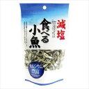 フジサワ 日本産 減塩 食べる小魚(60g) ×10セット 【abt-0454bt】【APIs】 (軽税)