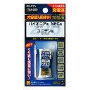 ELPA(エルパ) 大容量長持ち充電池 TSA-220 1833400 【abt-1043831】【APIs】
