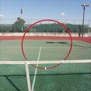 テニス用 サーブ&ボレートレーニング Ser-vo Ring (サーボリング) 1pcs TX20-34 【abt-1470437】【APIs】