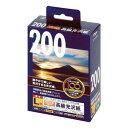 ナカバヤシ 100年台紙に貼れる光沢紙L 200 JPPG-L-200 【abt-1595222】【APIs】