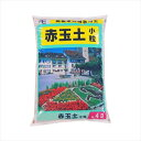 あかぎ園芸 赤玉土 小粒 4L 10袋 【abt-1523654】【APIs】