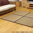 国産い草使用 置き畳 ユニット畳 『タイド』 ブラウン 82×82×2.3cm(6枚1セット) 8627730  【abt-1362835】【APIs】