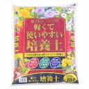 あかぎ園芸 軽くて使いやすい培養土 10L 5袋 【abt-1523726】【APIs】