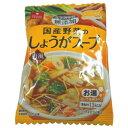 アスザックフーズ スープ生活 国産野菜のしょうがスープ カレンダー(4.3g×15食)×4セット  【abt-1632499】【APIs】 (軽税)