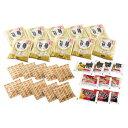 FESシリーズ 「旨麺」九州ラーメンセット(ラーメンふりかけ付) 10食セット FES-10F   (軽税)
