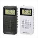 オーム電機 OHM AudioComm AM/FMコンパクトDSPラジオ 【abt-1136033】【APIs】