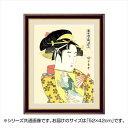 アート額絵 喜多川歌麿 「道成寺」 G4-BU033 52×42cm  【yst-1482078】【APIs】