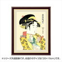 アート額絵 喜多川歌麿 「道成寺」 G4-BU033 20×15cm  【yst-1482080】【APIs】