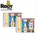 ロディ ハンドソープ&タオルセット×2個 R-15F  【yst-1441619】【APIs】